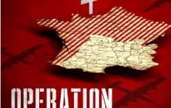 D-Day film screening: 'Operation Overlord'